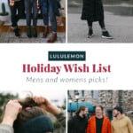 lululemon holiday wish list